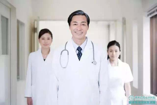 玉林新博男科医院——品牌男科